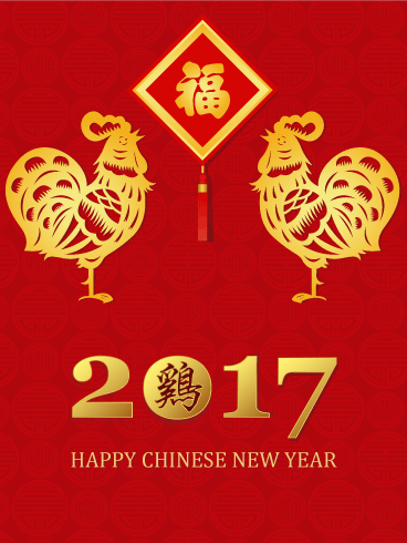 Chinese-New-Year-2017.png